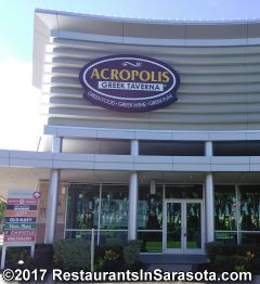 Photo of Acropolis Sarasota