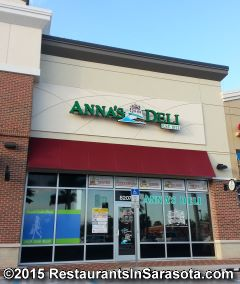 Photo of Anna's Deli