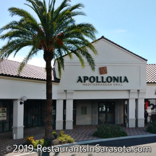 Photo of Apollonia Grill (Opening Soon)