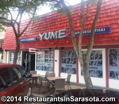 Photo of Yume Sushi Restaurant